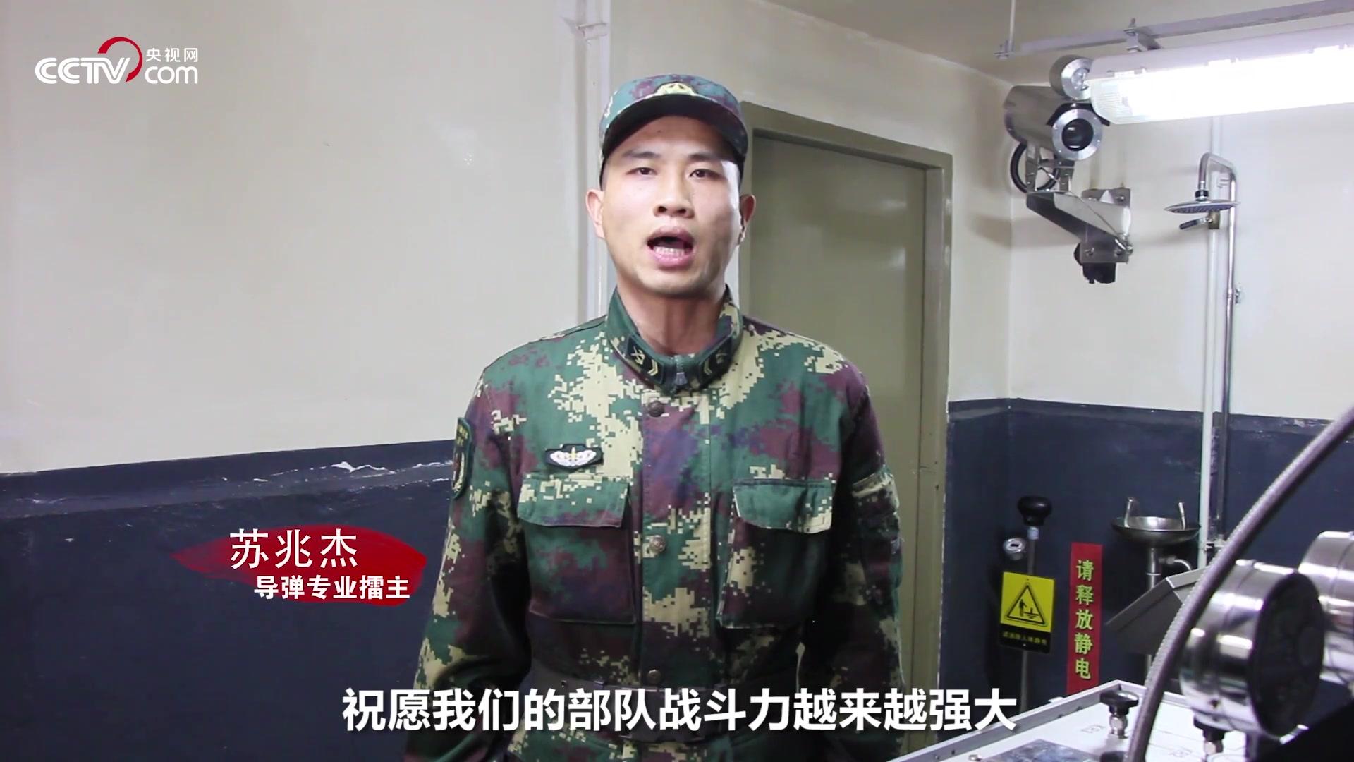 我们在战位上:有人民子弟兵在,春节放心嗨!