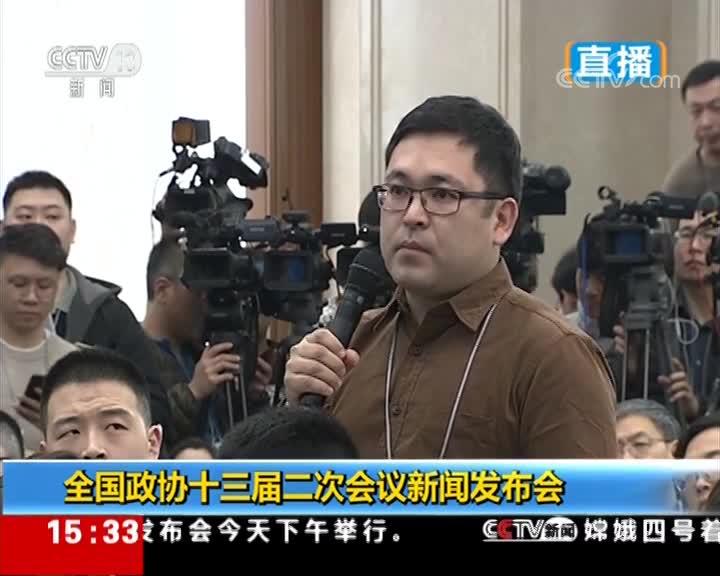 哈萨克斯坦国际通讯社记者向郭卫民提问