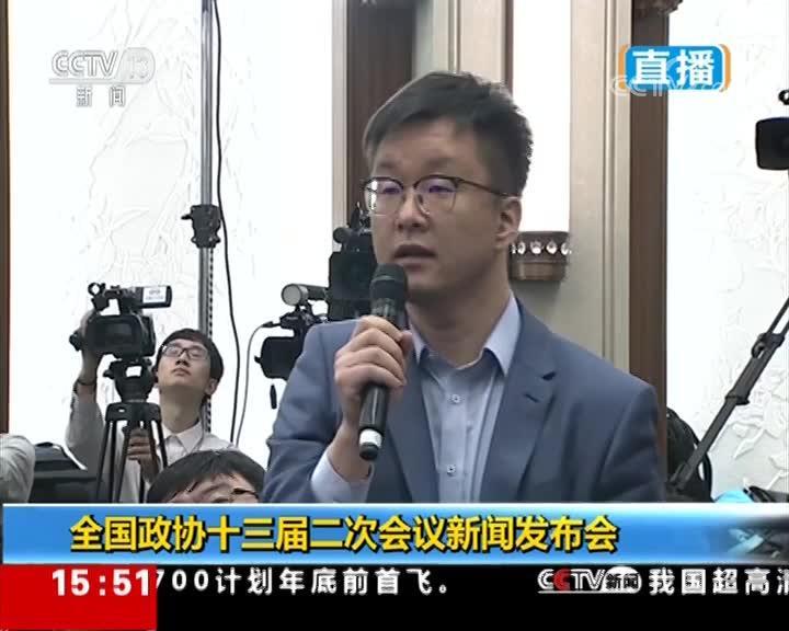 [全国政协十三届二次会议新闻发布会]中国新闻社记者向郭卫民提问