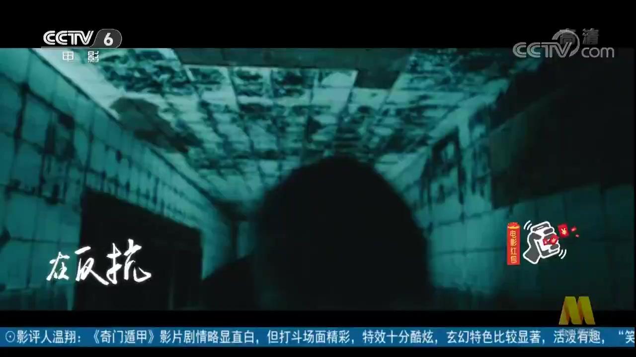 《心理罪之城市之光》曝萧煌奇《左手天才右手疯子》MV