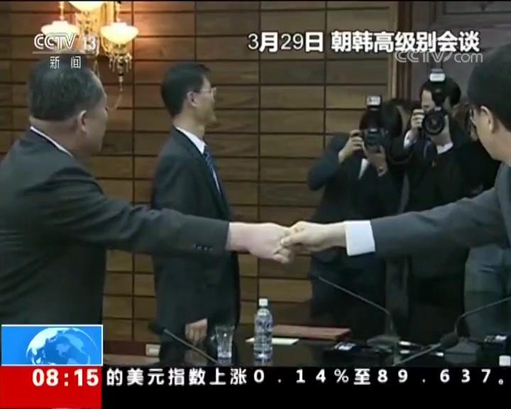 韩朝首脑即将会晤 筹备首脑会晤 韩朝第二次实务会谈