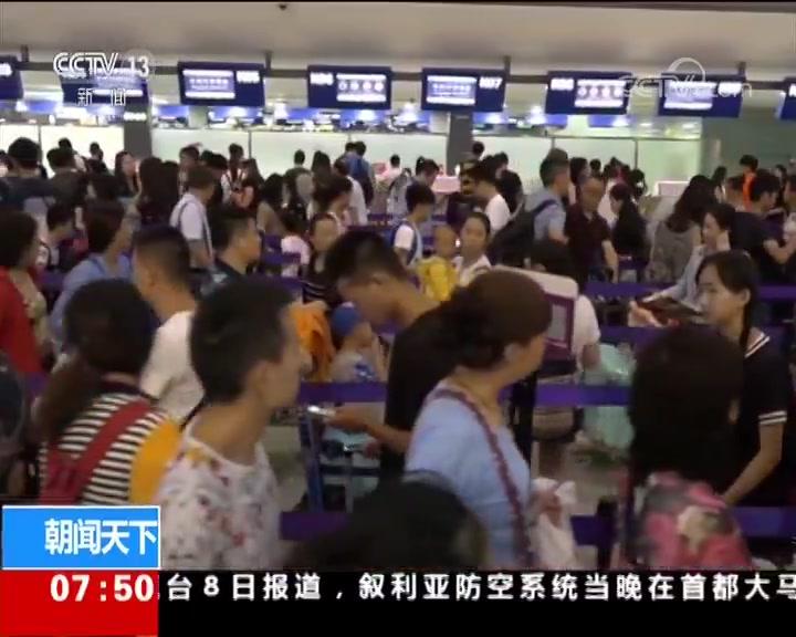 江苏消保委发出约谈函 部分平台修改机票退改签条款