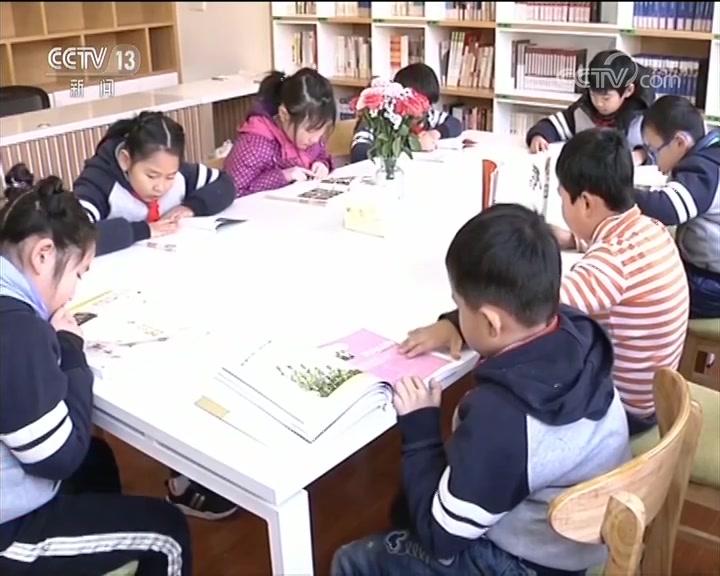 上海 小学放学后免费晚托延时至18点
