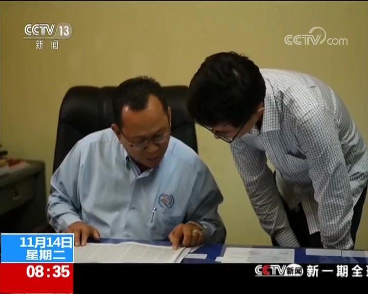老挝各界热议习总书记署名文章
