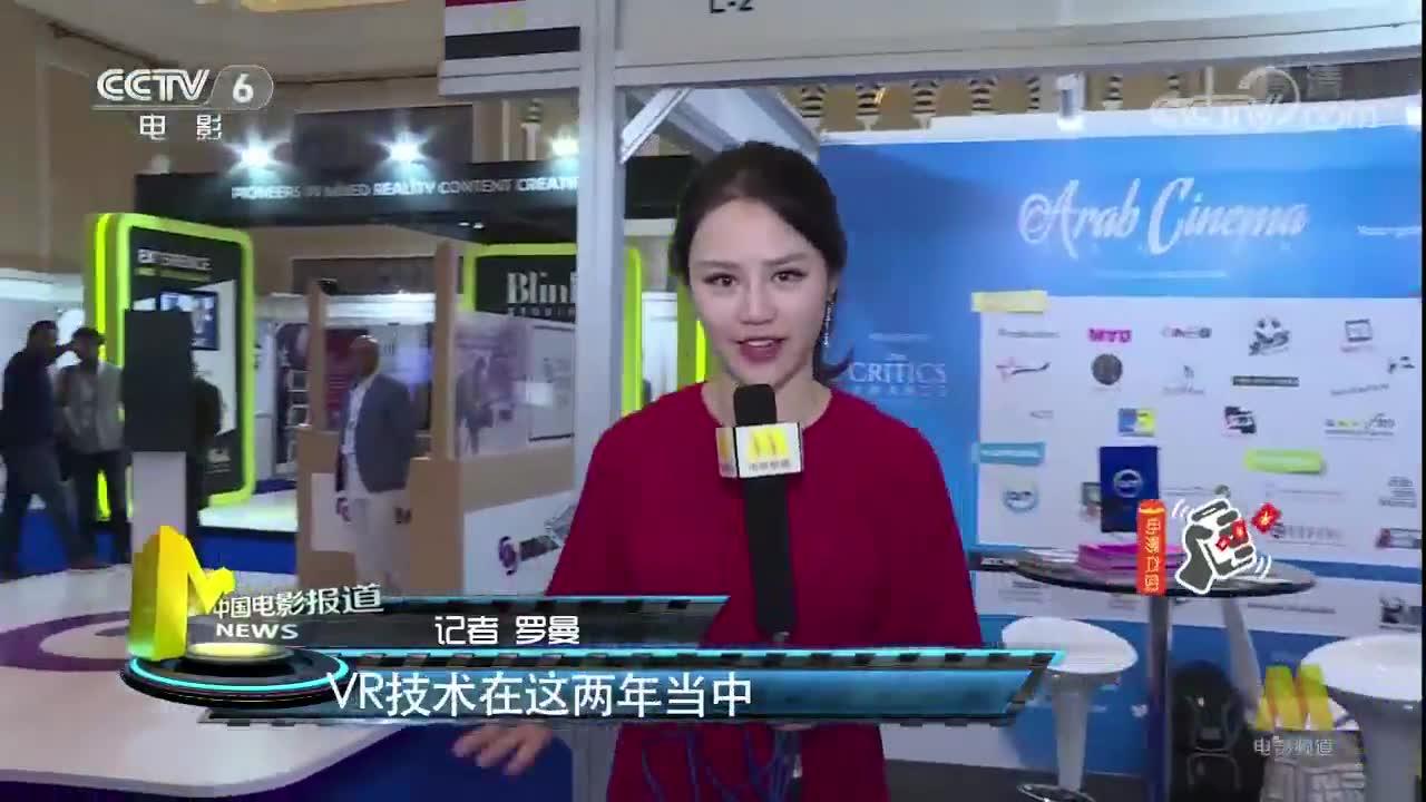 上影节代表赴迪拜设展 迪拜期待更多中国电影