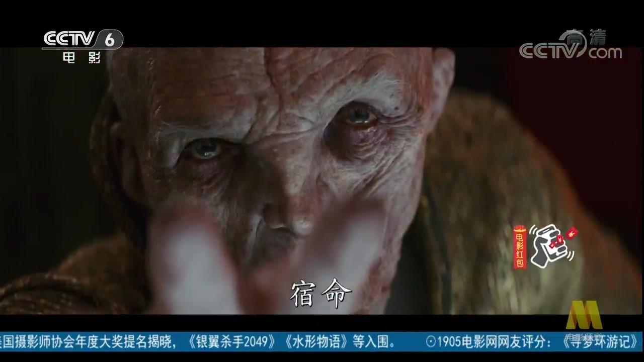 """一周影市全媒体聚焦 """"星球大战8""""中国市场遇冷"""