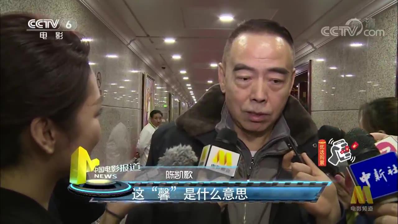 """《电影产业促进法》施行一周年 电影人践行""""德艺双馨"""""""