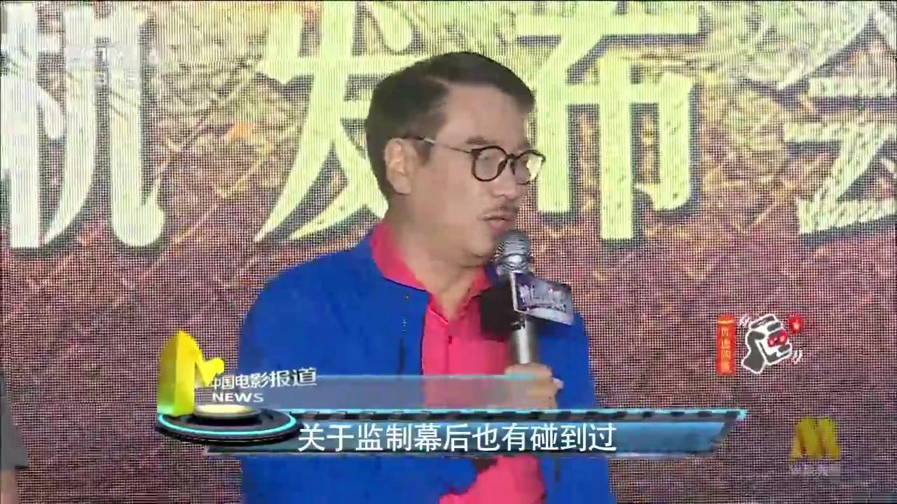 《糟糕的拳头》北京开机 吴孟达首当监制战战兢兢