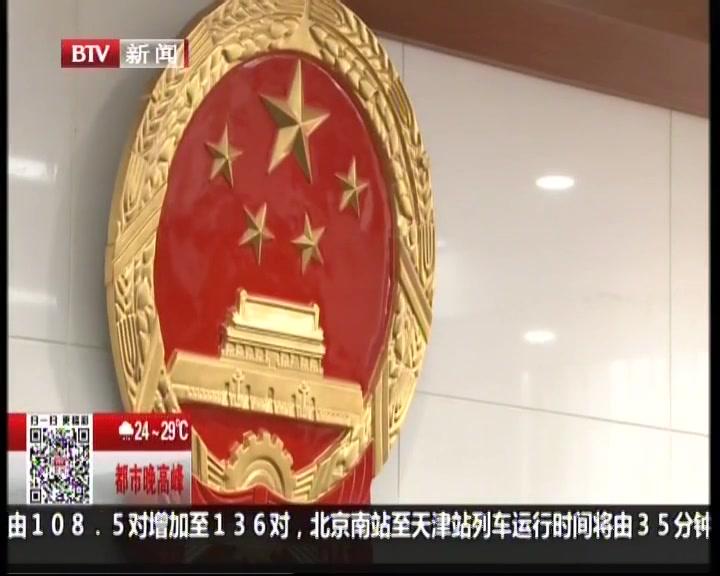 近年北京市最大规模组织考试作弊案宣判