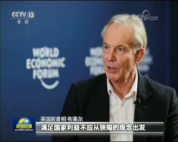 达沃斯与会者积极评价中国贡献